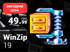 black-friday-min-win-zip
