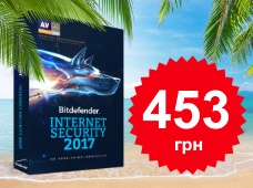 BitDefender Internet Security за 453 грн