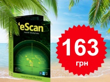 eScan Internet Security Suite with Cloud Security за 163 грн