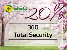 360 Total Security 20% март