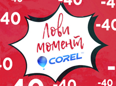 may corel 40