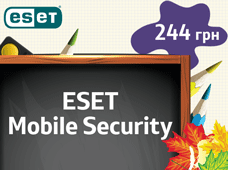 ESET Mobile Security за 244 грн