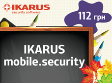 IKARUS mobile.security за 112 грн