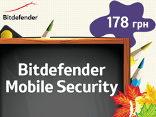 Bitdefender Mobile Security за 178 грн