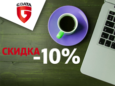 GData Internet Security -10%
