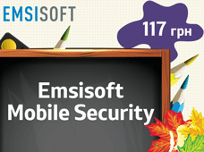 Emsisoft Mobile Security за 117 грн