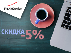 BitDefender Internet Security -5%