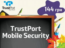 TrustPort Mobile Security за 144 грн