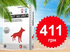 G Data Internet Security за 412 грн