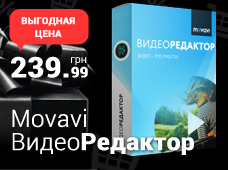 BlackFriday Видоередактор