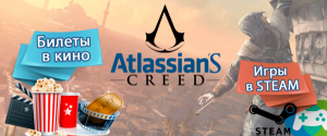 Atlassian's Creed