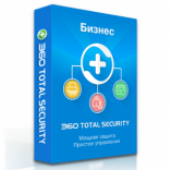 360 Total Security для Бизнеса