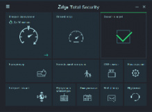 Zillya! Total Security