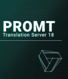 PROMT Translation Server 18